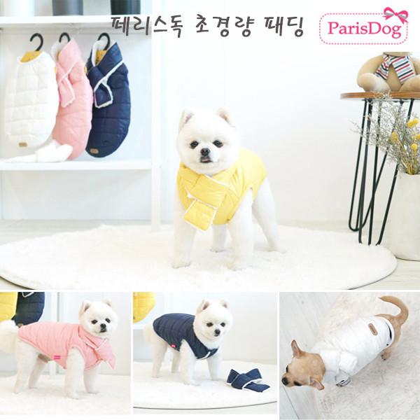 패리스독 강아지 옷 초경량 패딩 멍뭉이657