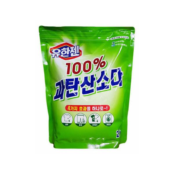 유한양행 유한젠 과탄산소다 2kg (표백,살균,얼룩제거,세탁조 청소를 한번에)