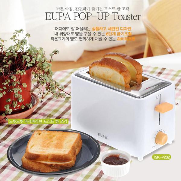 유파 2단 팝업 빵가루받침 토스트기 유파토스터기 추천 UDD