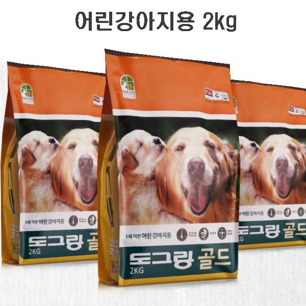 골드 퍼피 어린 강아지용 사료 2kg ADF