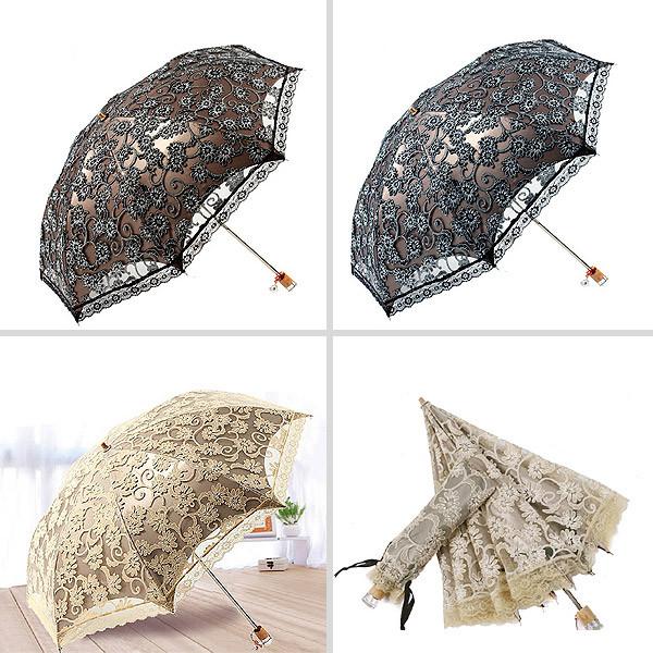 고급 커버 레이스 우양산 자외선 UVA 99% 차단 꽃 커버 예쁜 양산