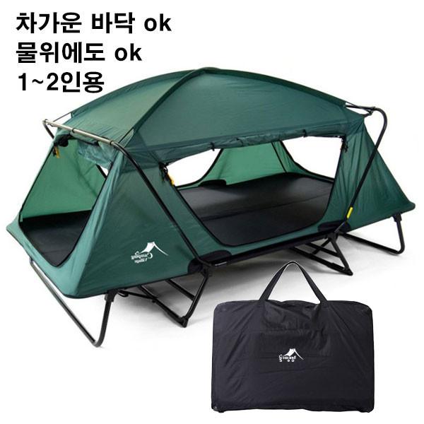 2인용 야전 침대 텐트 수납이 간편한 더블용 접이식침대텐트