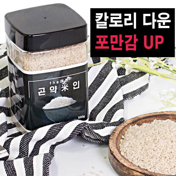 칼로리 낮은 곤약밥 곤약쌀 500g 포만감 높은 곤약미로 식이조절